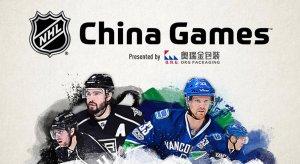 NHL China Games