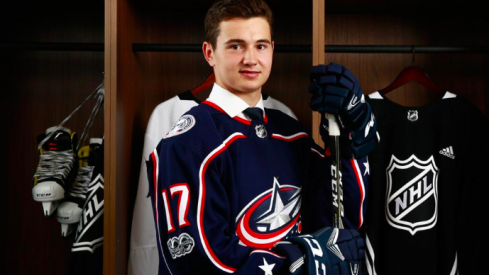 Blue Jackets prospect center Alexandre Texier