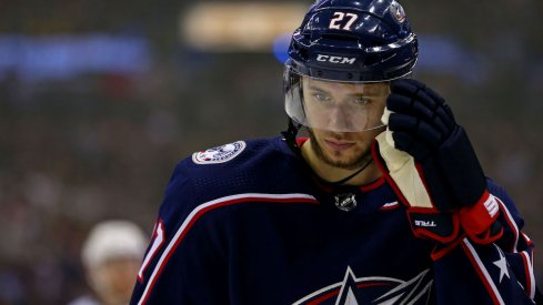 Columbus Blue Jackets defenseman Ryan Murray during a game at Nationwide Arena.