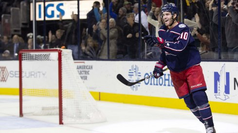 Columbus Blue Jackets center Alexander Wennberg (10) celebrates a short hand goal during the second period in the game against the New York Rangers at Nationwide Arena.