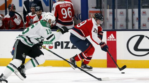 Patrik Laine and the Columbus Blue Jackets are in Dallas for the first time this season.