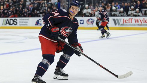 Oct 14, 2021; Columbus, Ohio, USA; Columbus Blue Jackets center Cole Sillinger (34) skates against the Arizona Coyotes in the third period at Nationwide Arena.