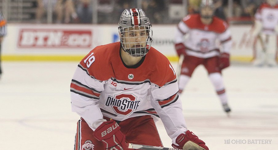 A new facility could be coming to Ohio State hockey
