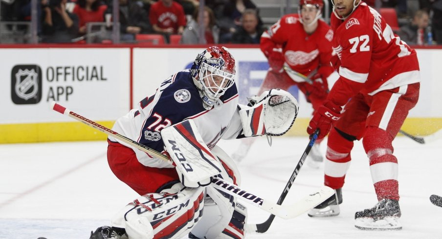 Sergei Bobrovsky tracks down a puck fed from Andreas Athanasiou