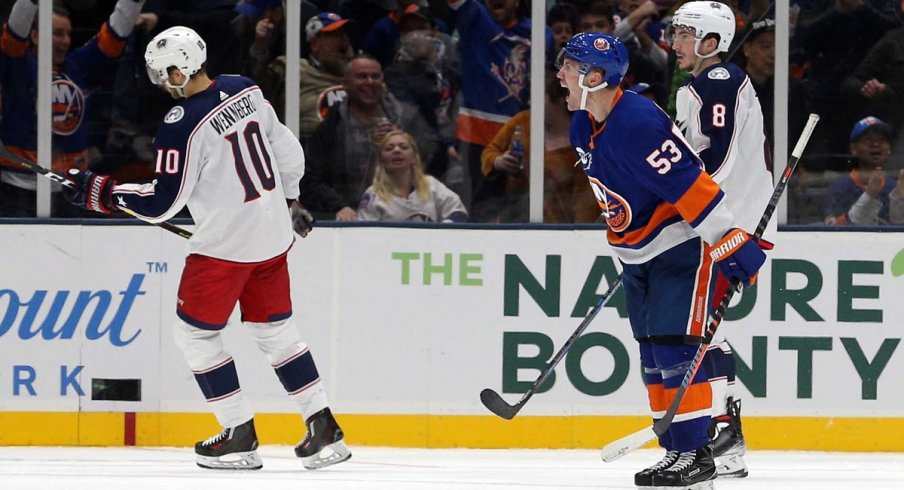Casey Cizikas celebrates his game-winning goal against the Blue Jackets on Saturday night at Nassau Memorial Coliseum