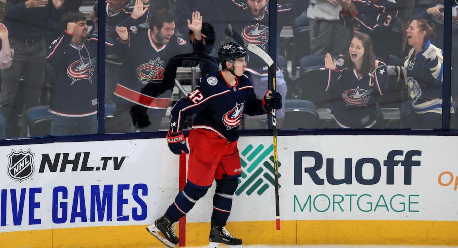 Columbus Blue Jackets center Alexandre Texier celebrates a goal scored at Nationwide Arena.