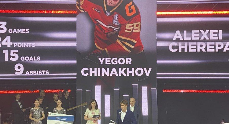 Yegor Chinakhov accepts his award.